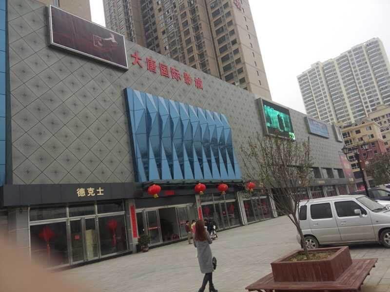 大唐国际影城铝单板工程