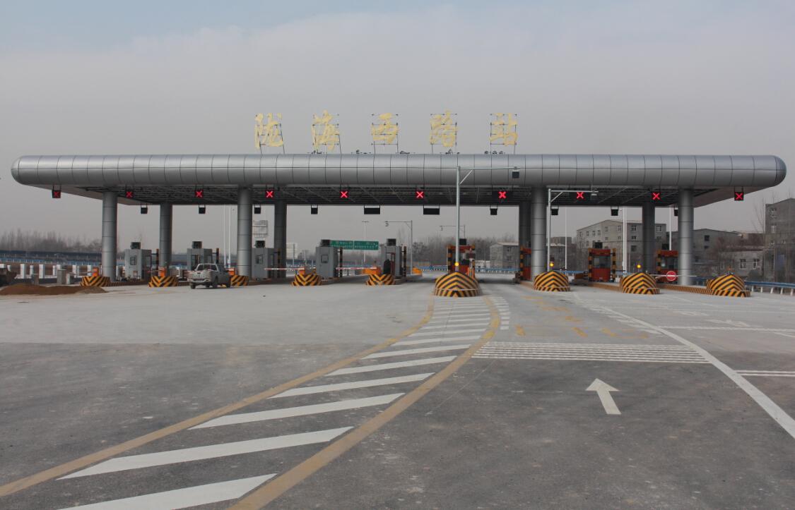 郑州陇海西路站铝单板工程