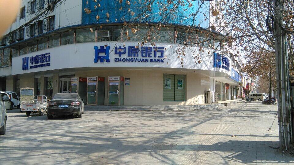 郑州中原银行铝单板