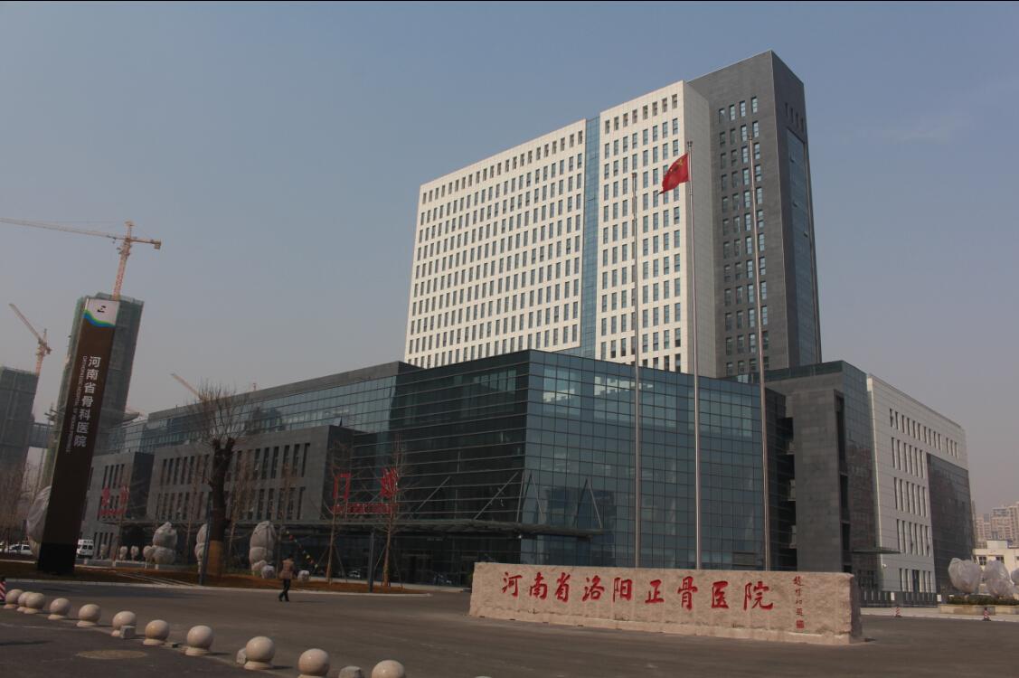 河南省洛阳正骨医院铝单板工程