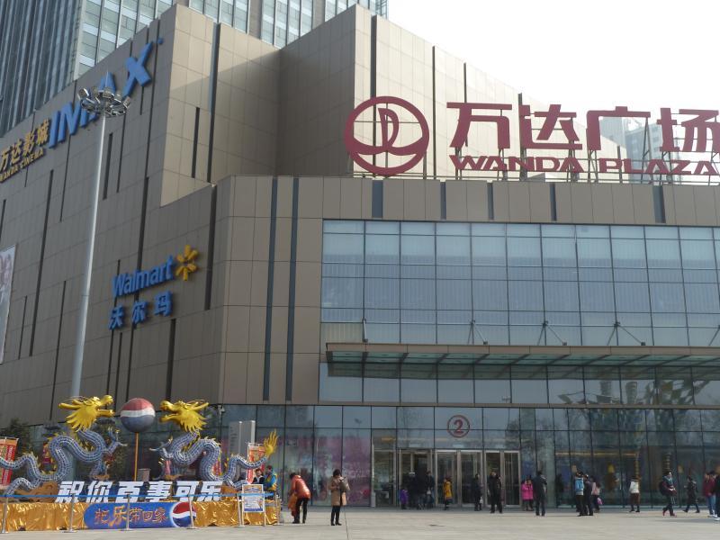 郑州中原万达广场铝单板工程