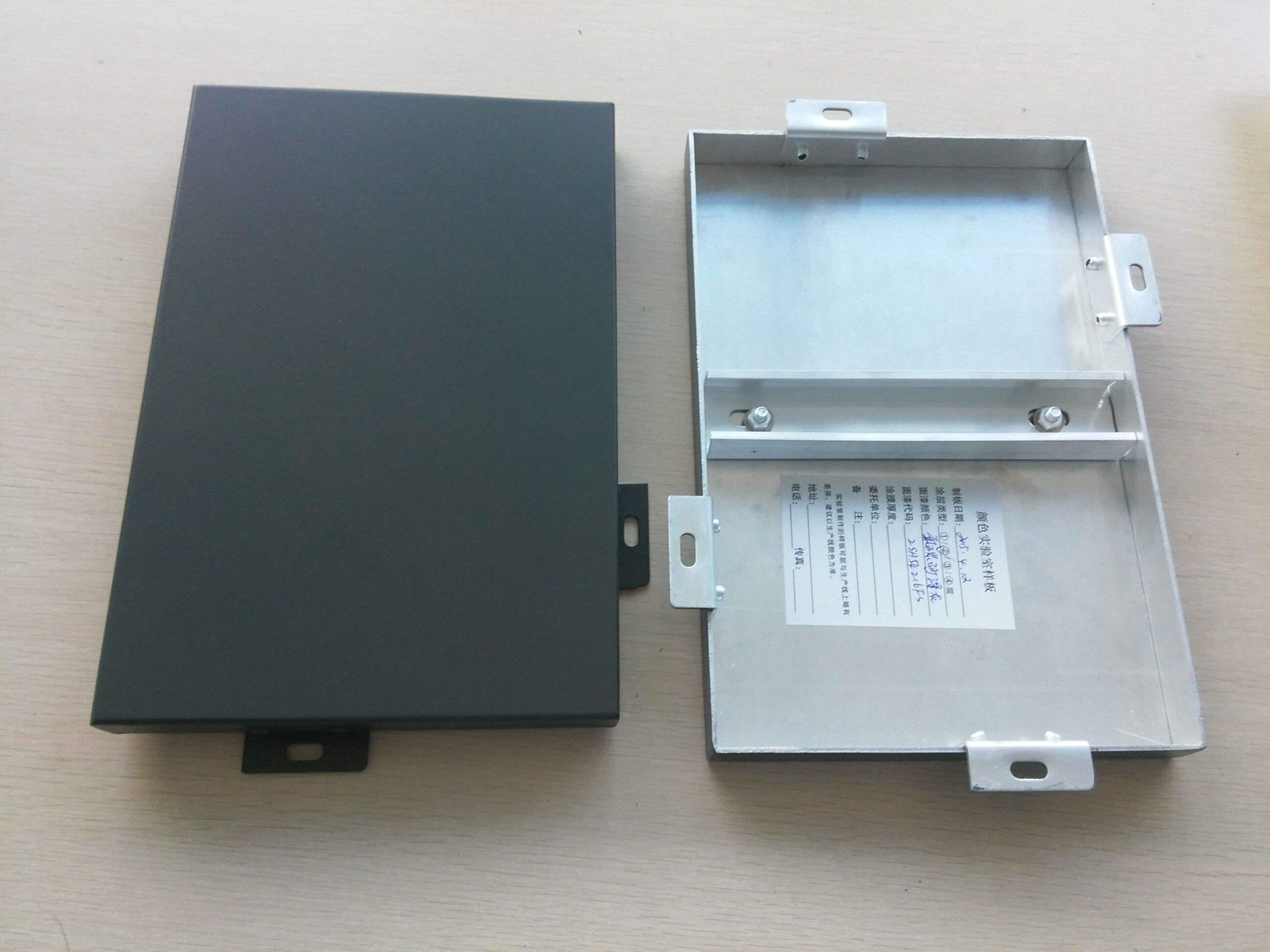 2.5mm外墙银灰色氟碳漆铝单板