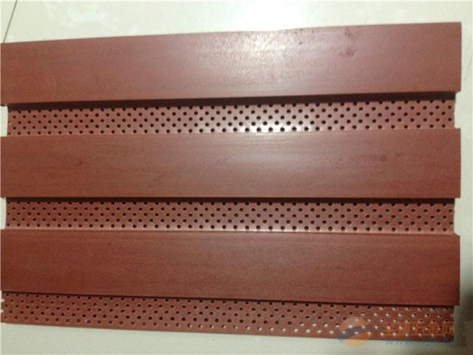 长城型木纹铝单板