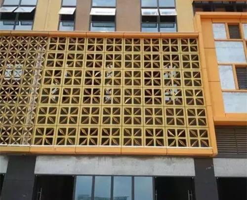木纹雕花铝单板