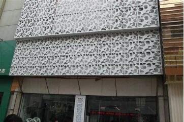 招牌雕花铝单板
