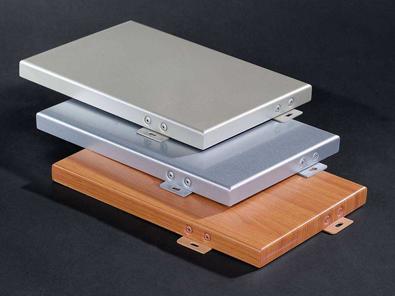 3.0氟碳幕墙铝单板